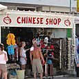 Chinese_shop