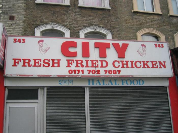 Fried_chicken_1