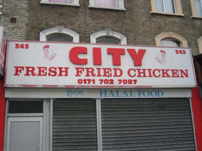 Fried_chicken_1
